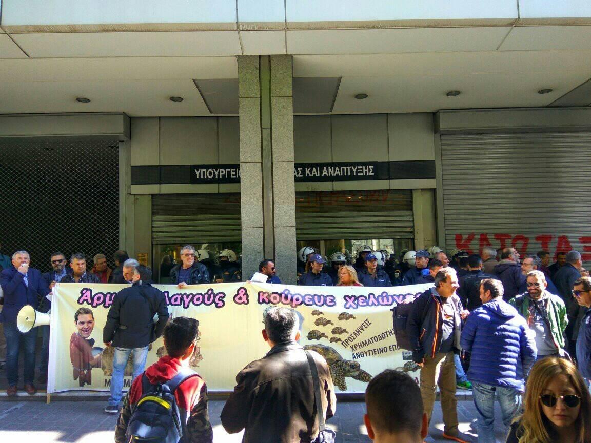 Συγκέντρωση Διαμαρτυρίας για τον 13ο-14ο μισθό και για την Επικίνδυνη και Ανθυγιεινή Εργασία στο Υπουργείο Οικονομικών.