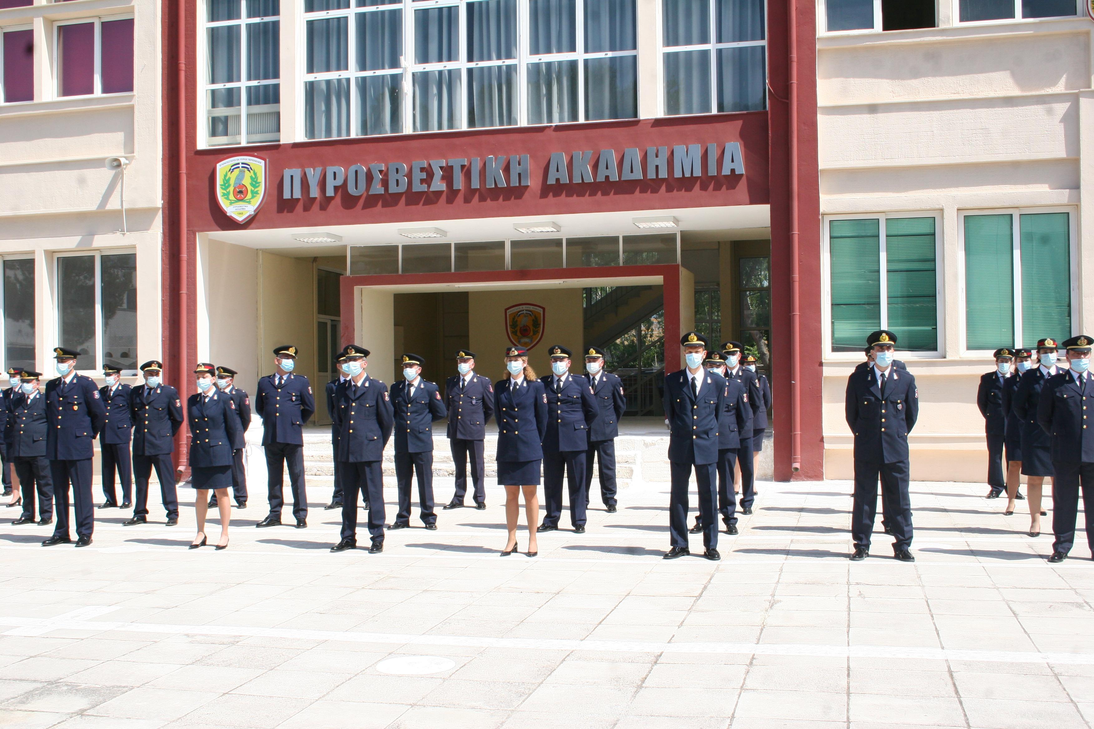 Αποφοίτηση του Ειδικού Τμήματος Πυρονόμων, Τάξεως 2021, της Σχολής Επιμόρφωσης και Μετεκπαίδευσης της Πυροσβεστικής Ακαδημίας.