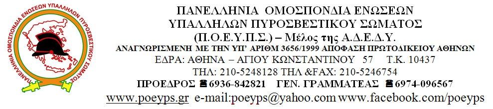 poeyps-title